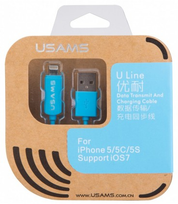 USAMS Uline Lightning