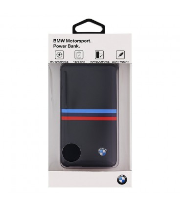 BMW Tricolor Stripes Power Bank 4800